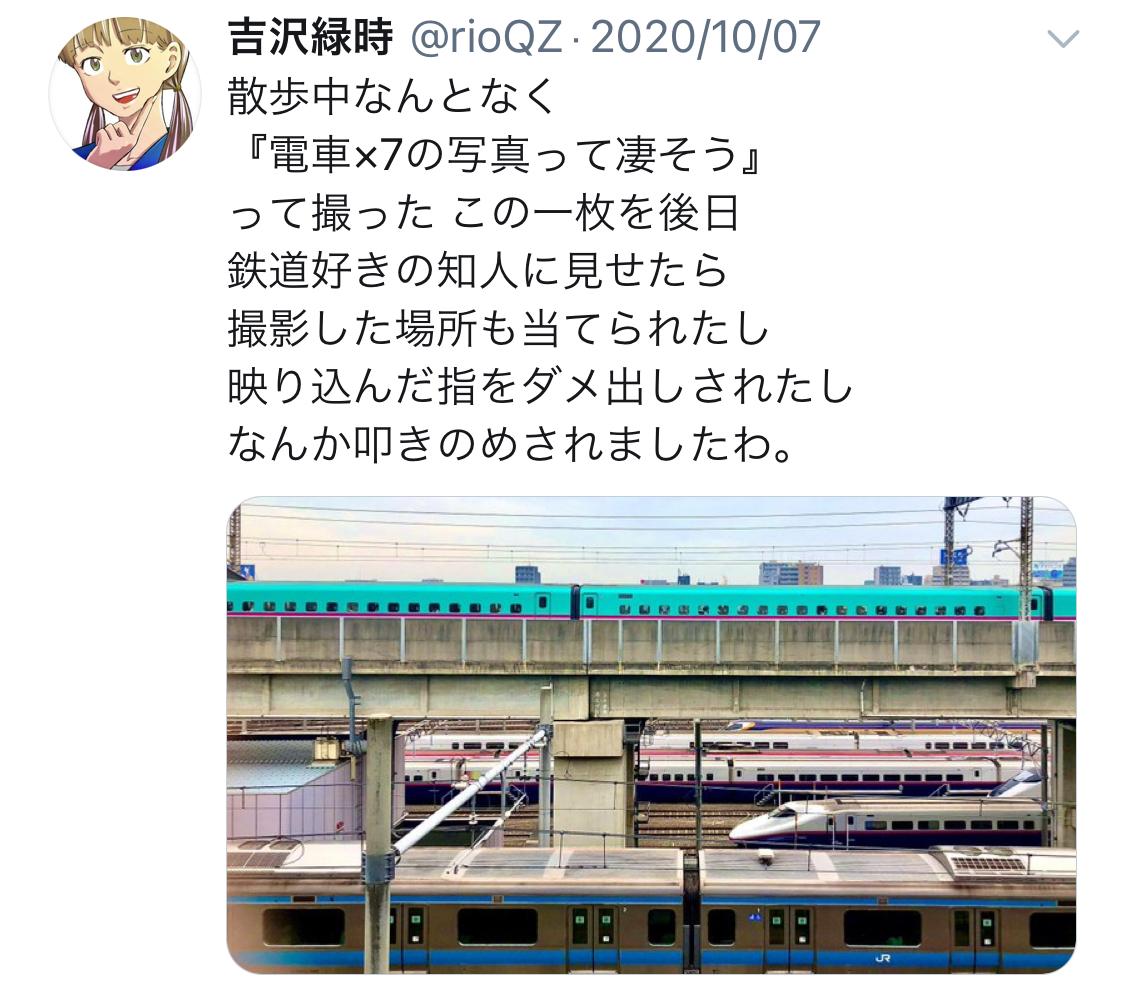 f:id:ryokuji:20210101203848j:plain