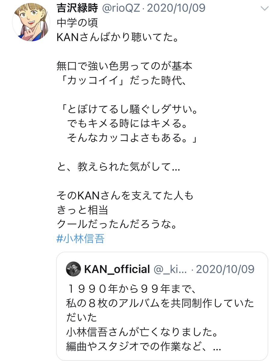 f:id:ryokuji:20210101203859j:plain