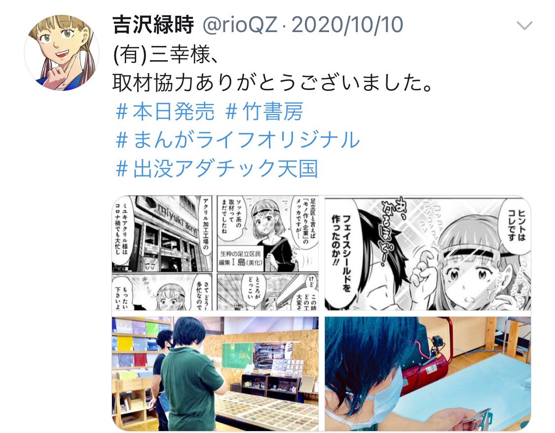 f:id:ryokuji:20210101203913j:plain