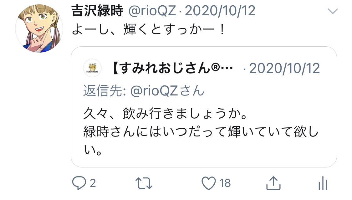 f:id:ryokuji:20210101203927j:plain