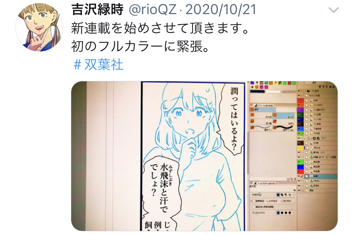 f:id:ryokuji:20210101204101j:plain