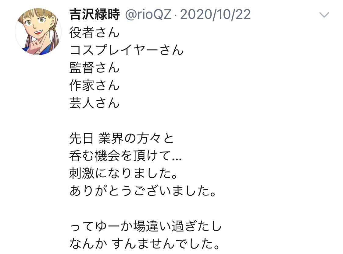 f:id:ryokuji:20210101204123j:plain