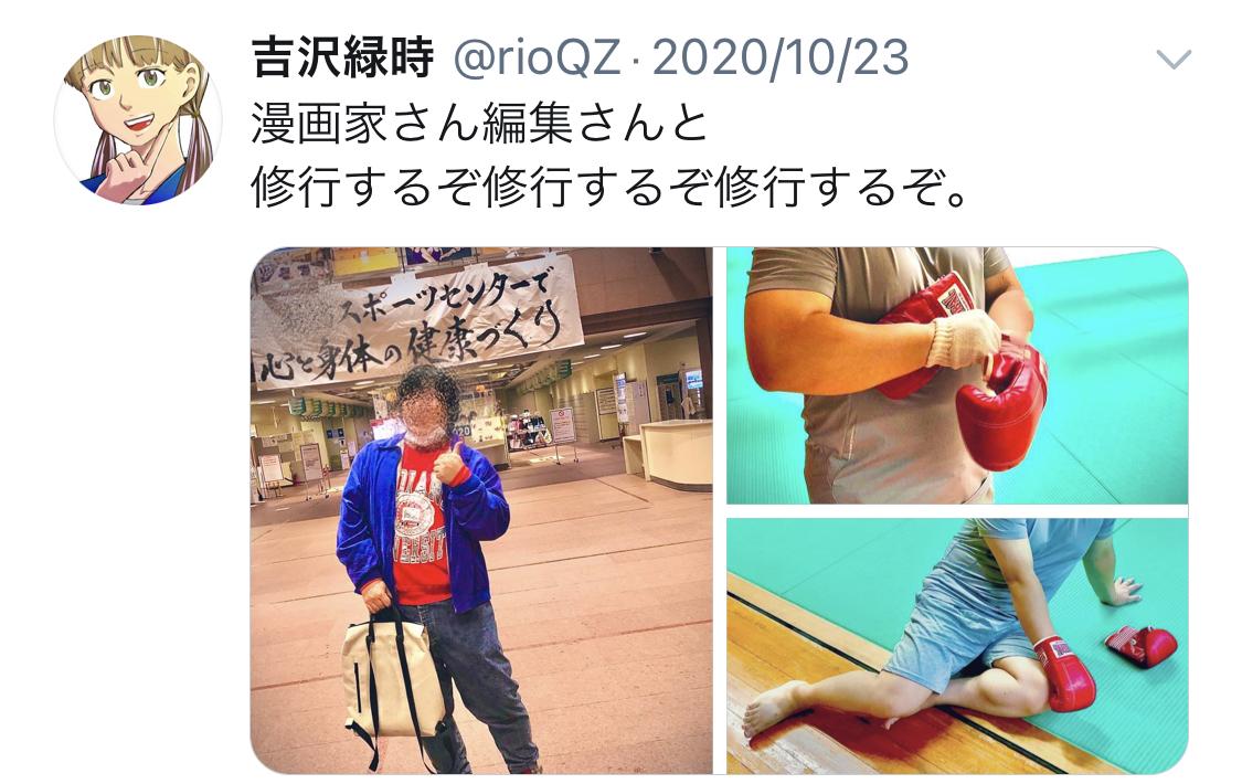 f:id:ryokuji:20210101204134j:plain