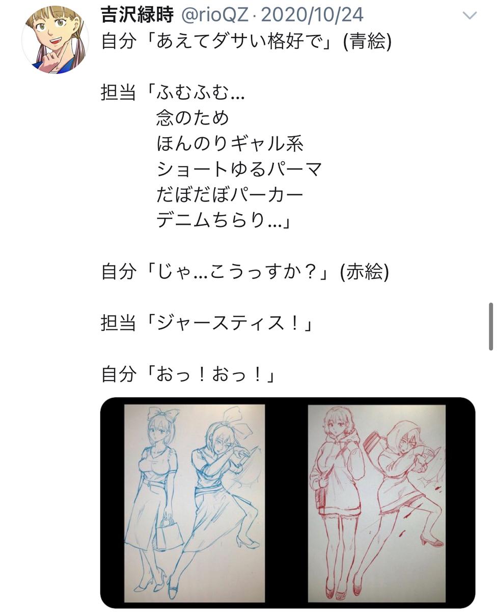 f:id:ryokuji:20210101204149j:plain