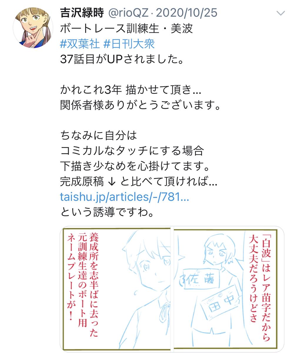 f:id:ryokuji:20210101204217j:plain