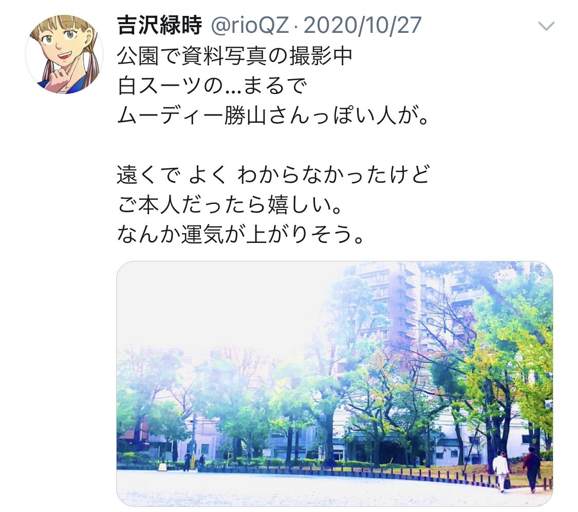 f:id:ryokuji:20210101204246j:plain