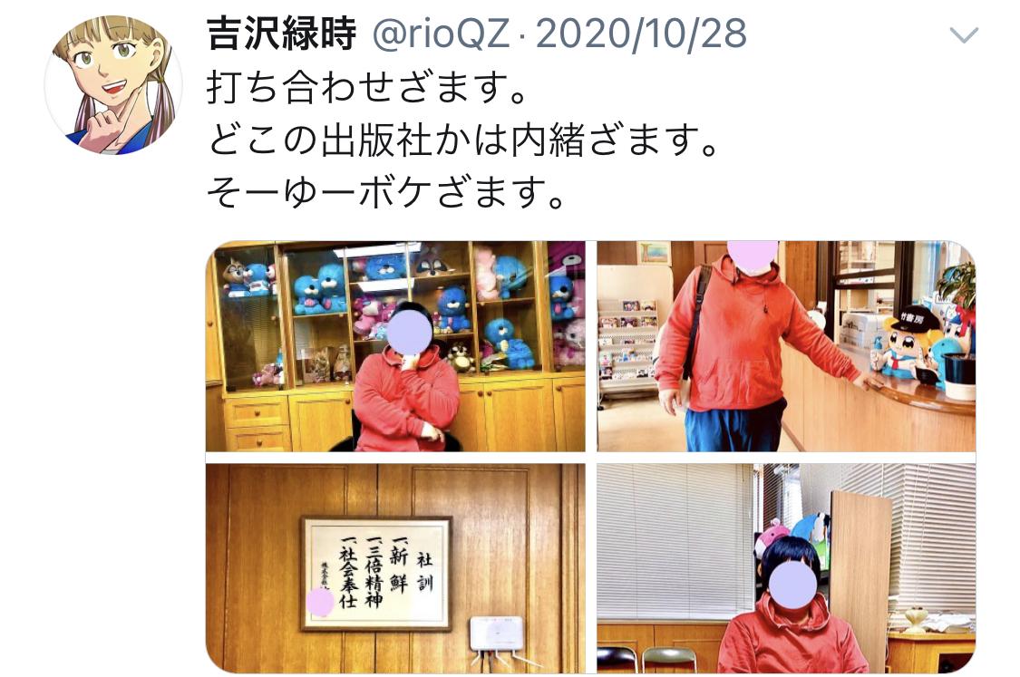 f:id:ryokuji:20210101204256j:plain