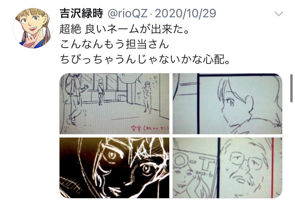 f:id:ryokuji:20210101204308j:plain