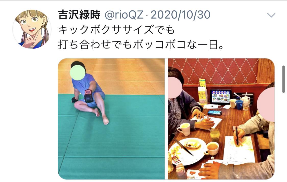f:id:ryokuji:20210101204321j:plain