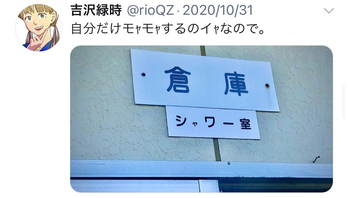 f:id:ryokuji:20210101204335j:plain