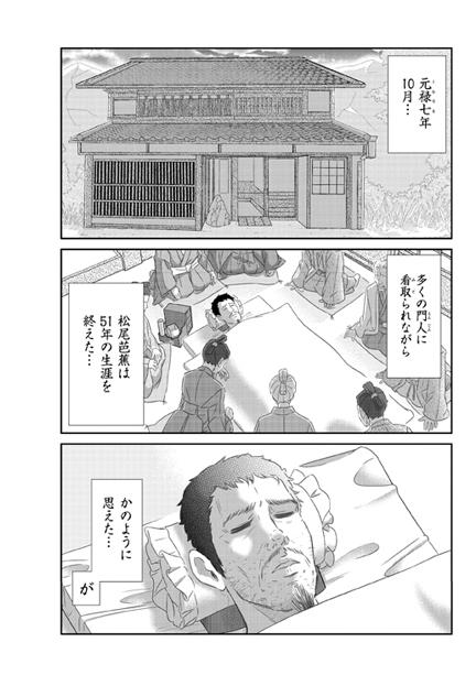 f:id:ryokuji:20210408141538p:plain