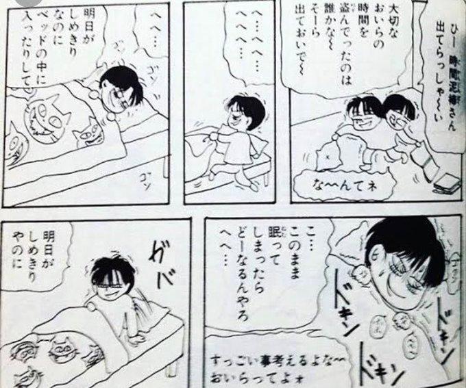 f:id:ryokuji:20210409204305p:plain