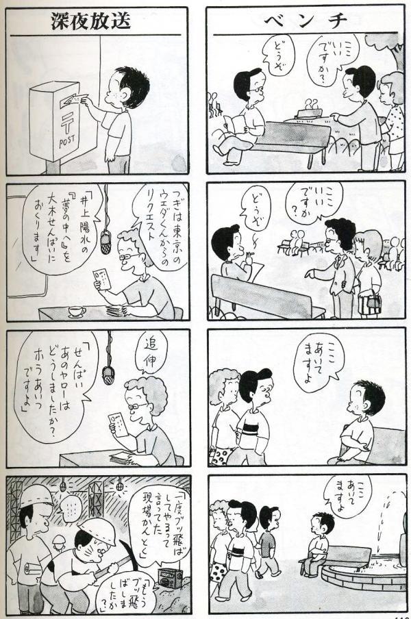f:id:ryokuji:20210409204423p:plain