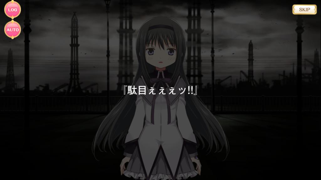 f:id:ryokuoushokuyasai5:20190130041037p:image