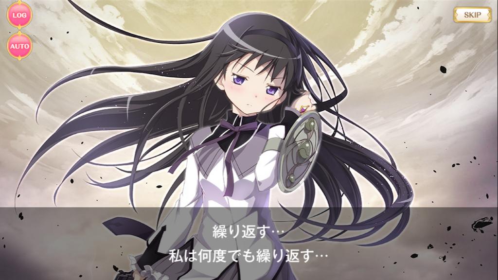 f:id:ryokuoushokuyasai5:20190130041051p:image