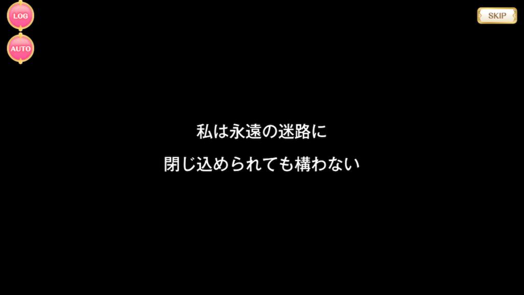 f:id:ryokuoushokuyasai5:20190130041129p:image