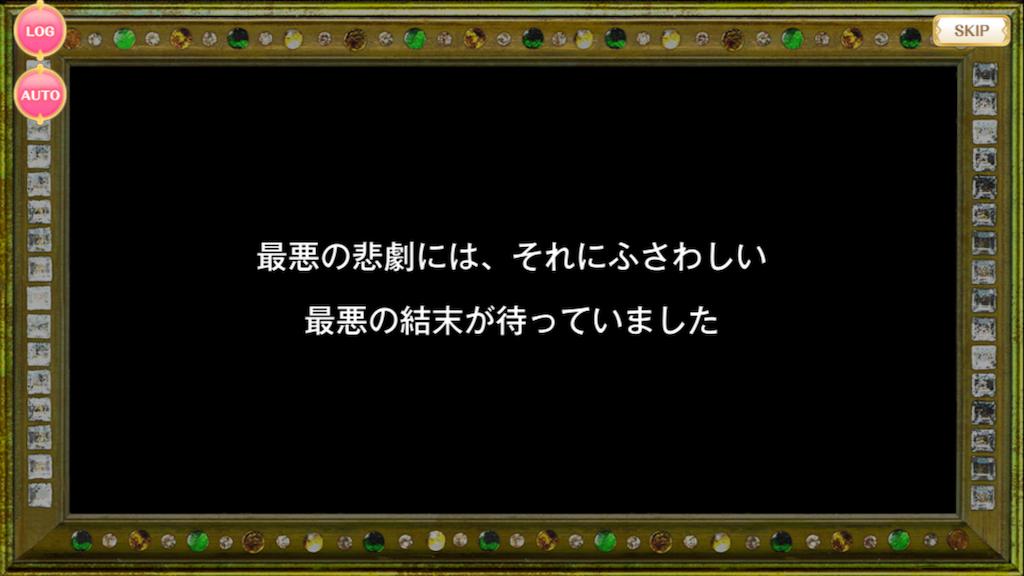 f:id:ryokuoushokuyasai5:20190130041152p:image