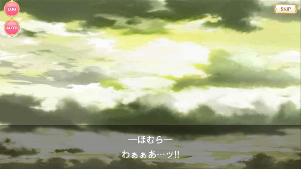 f:id:ryokuoushokuyasai5:20190130041156p:image