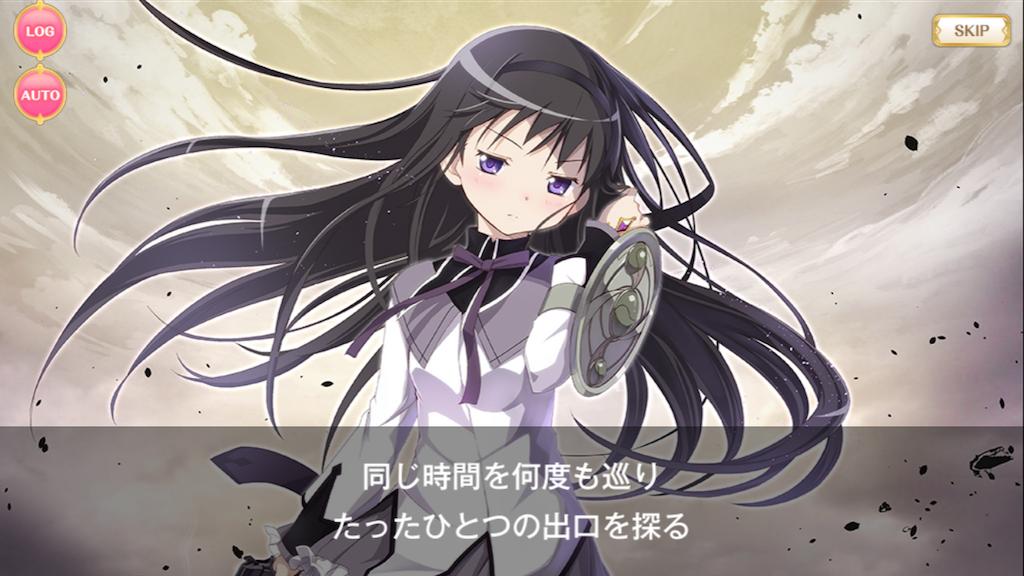 f:id:ryokuoushokuyasai5:20190130041207p:image