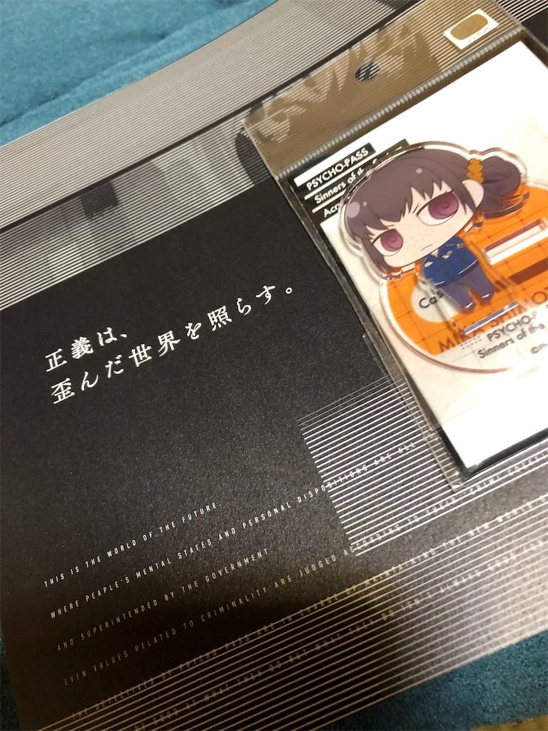 f:id:ryokuoushokuyasai5:20190201204619j:image