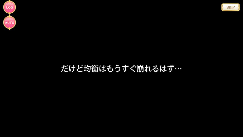 f:id:ryokuoushokuyasai5:20190606135235p:image