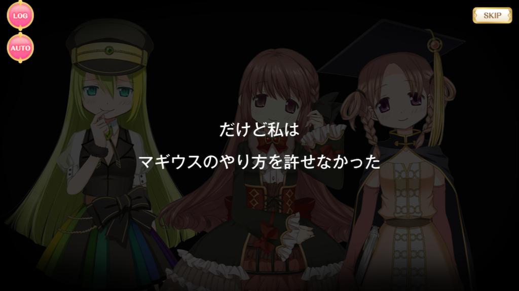 f:id:ryokuoushokuyasai5:20190606135239p:image