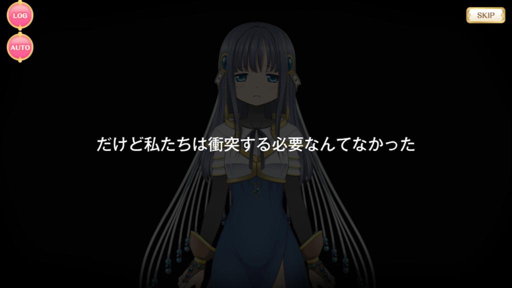 f:id:ryokuoushokuyasai5:20190606135244p:image