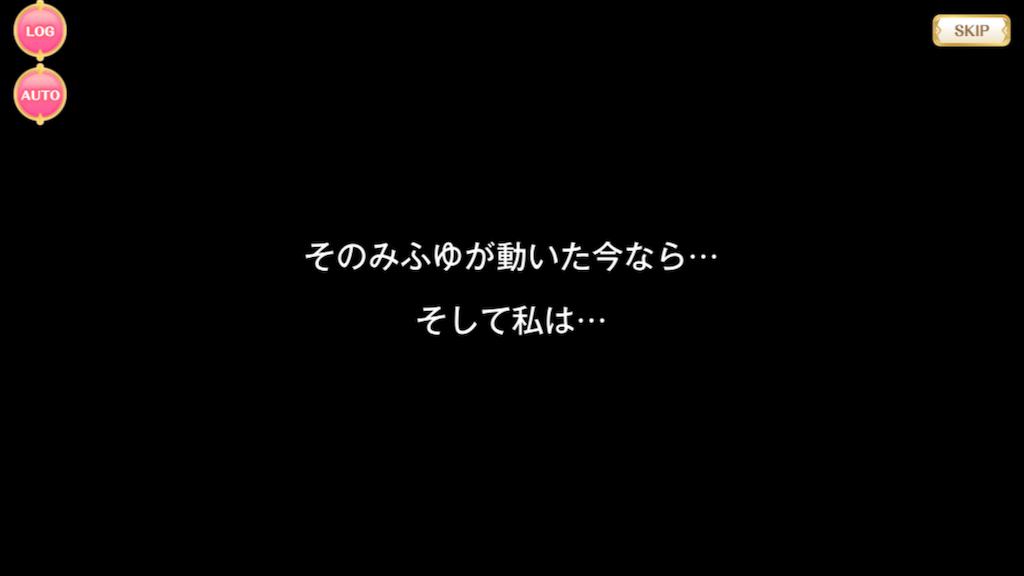 f:id:ryokuoushokuyasai5:20190606135247p:image