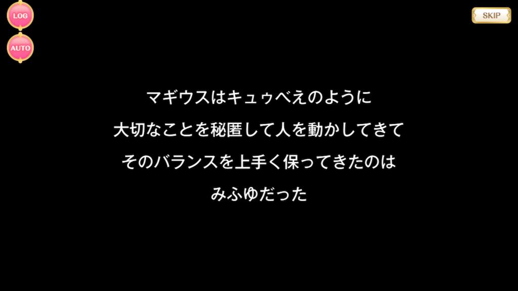 f:id:ryokuoushokuyasai5:20190606135250p:image