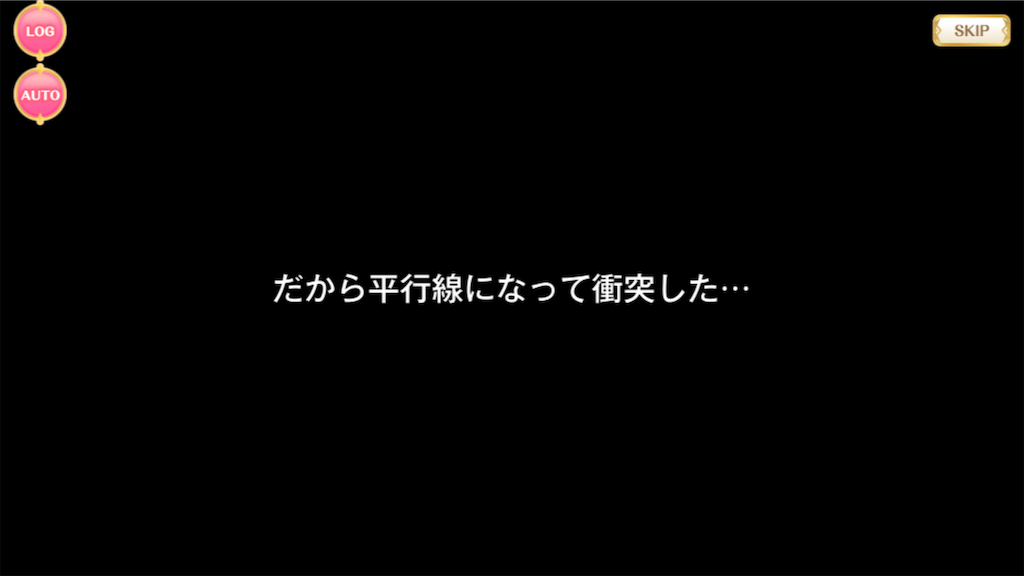 f:id:ryokuoushokuyasai5:20190606135254p:image