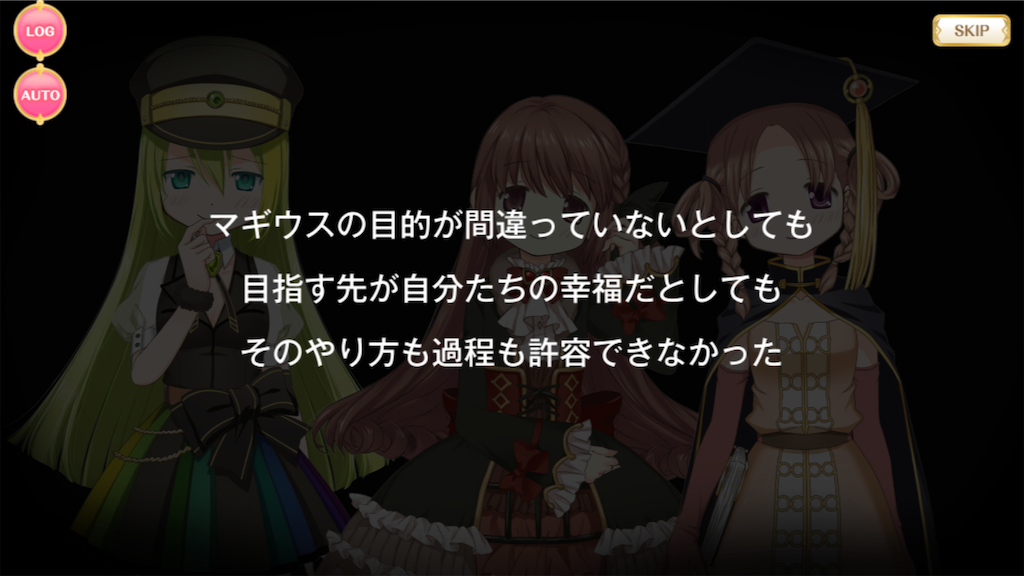 f:id:ryokuoushokuyasai5:20190606135303p:image