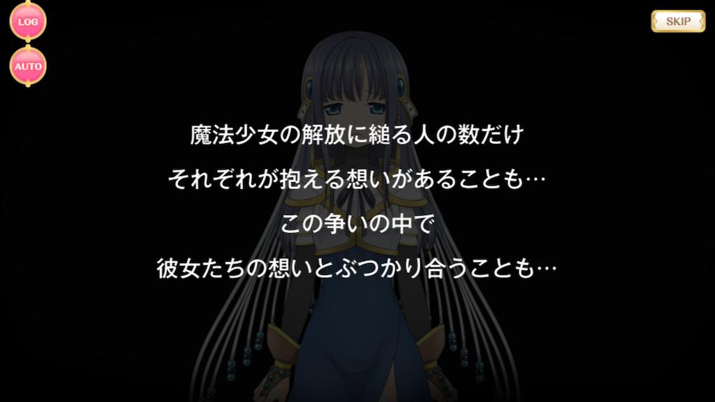 f:id:ryokuoushokuyasai5:20190606135307p:image