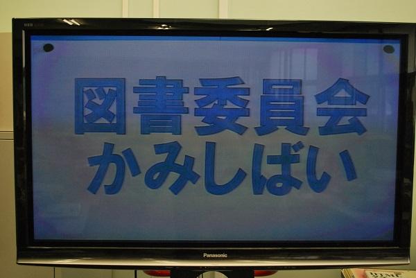 f:id:ryokuyo-e:20160617084633j:plain