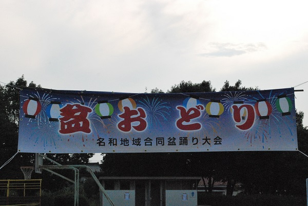 f:id:ryokuyo-e:20160806172104j:plain