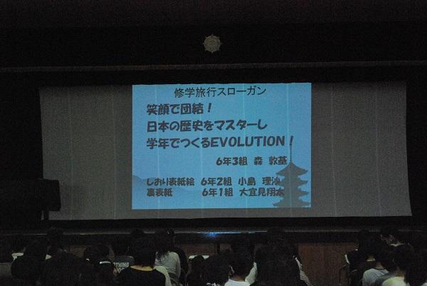 f:id:ryokuyo-e:20160906113117j:plain