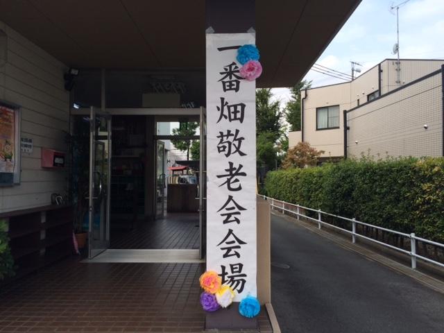 f:id:ryokuyo-e:20160911145444j:plain