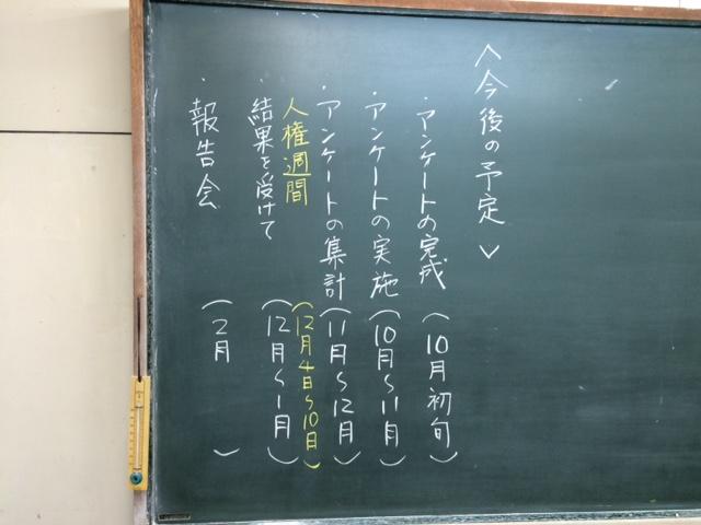 f:id:ryokuyo-e:20160922113728j:plain