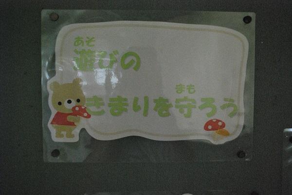 f:id:ryokuyo-e:20161004135433j:plain
