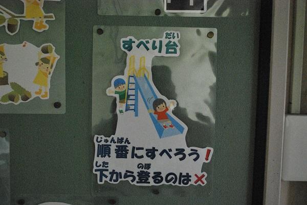 f:id:ryokuyo-e:20161004135500j:plain