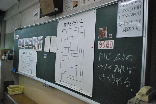 f:id:ryokuyo-e:20161011162502j:plain