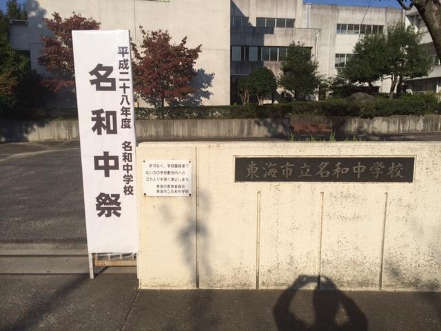 f:id:ryokuyo-e:20161015101747j:plain