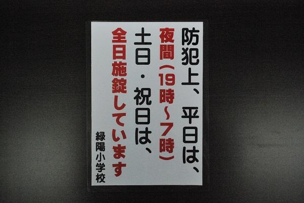 f:id:ryokuyo-e:20161017114413j:plain