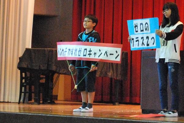 f:id:ryokuyo-e:20161017115156j:plain