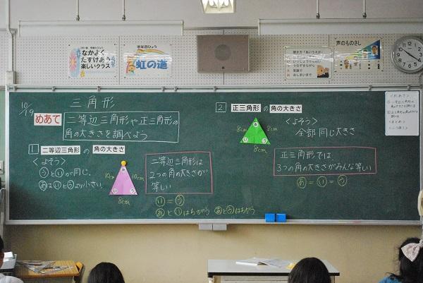 f:id:ryokuyo-e:20161019105246j:plain