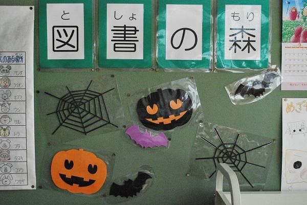 f:id:ryokuyo-e:20161019111845j:plain