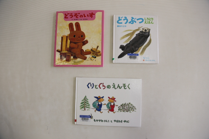f:id:ryokuyo-e:20161026191158j:plain