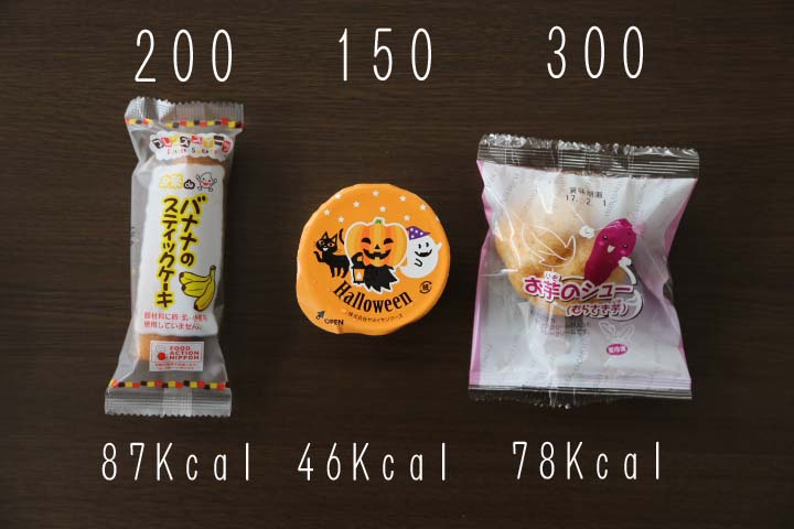 f:id:ryokuyo-e:20161028173631j:plain