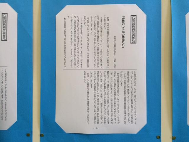f:id:ryokuyo-e:20161105143602j:plain