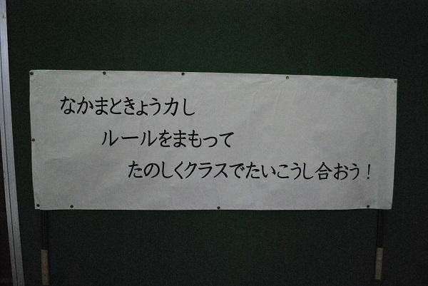 f:id:ryokuyo-e:20161107122402j:plain