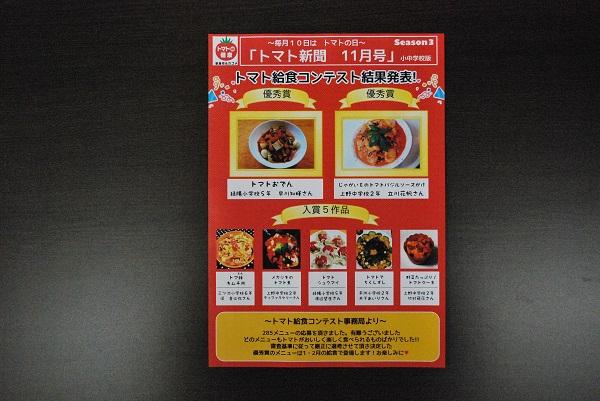 f:id:ryokuyo-e:20161108100438j:plain